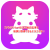 ついに解決!【するぷろ for iOS】で過去記事を取得できない原因を探る方法