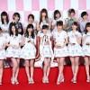 AKB48 37thシングル総選挙!結果と上位16人の総選挙後のコメントまとめ